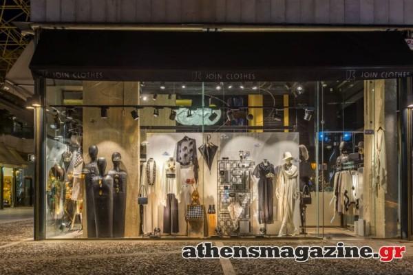 Join Clothes: Η boutique για γυναίκες που αναζητούν ποιότητα και στυλ!