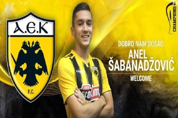 Ανακοίνωσε τον Άνελ Σαμπανάτζοβιτς η ΑΕΚ!