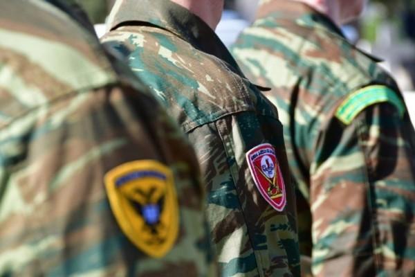 Αλλάζουν τα πάντα: Ανακοινώθηκαν αλλαγές στην κατάταξη του Στρατού Ξηράς!