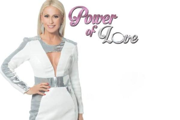 Η Μαρία Μπακοδήμου έχει σχέση με τον πιο καυτό παίκτη του Power of Love 2! (video)