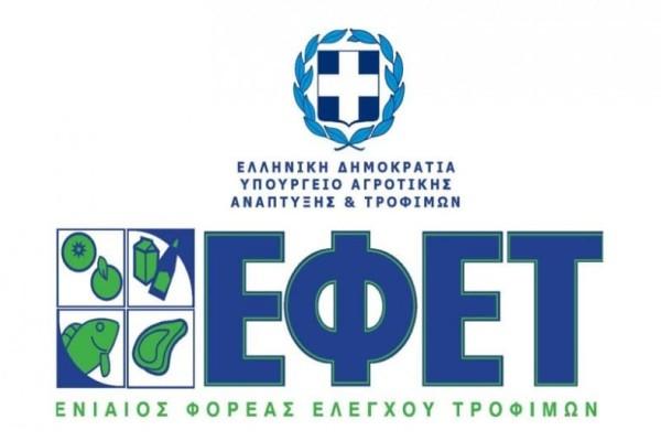 ΕΦΕΤ - Βόμβα: Ανακαλεί άρον άρον πασίγνωστο προϊόν από τα σούπερ μάρκετ που προκαλεί αλλεργία!