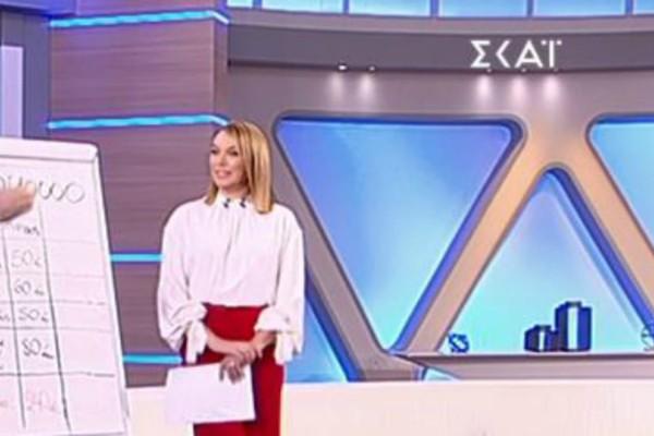 Γελάει ο κόσμος! Η απίστευτη γκάφα της Τατιάνας Στεφανίδου στην εκπομπή (Photo)