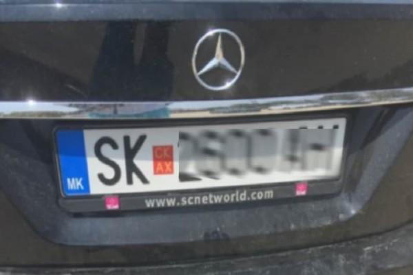 Θεσσαλονίκη: Μαθητές ξήλωσαν πινακίδες αυτοκινήτου από τα Σκόπια!