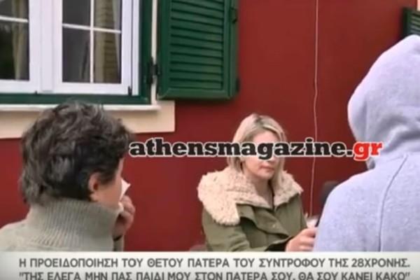 Έγκλημα στην Κέρκυρα: Συντετριμμένος ο Αφγανός σύντροφος της άτυχης 28χρονης! - «Μαρτύρησε στα χέρια του πατέρα της... » (Video)
