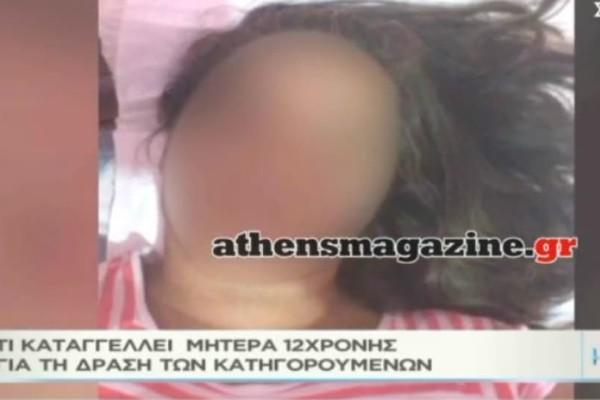Ρόδος: Τι καταγγέλλει μητέρα 12χρονης για τη δράση των κατηγορούμενων! (video)