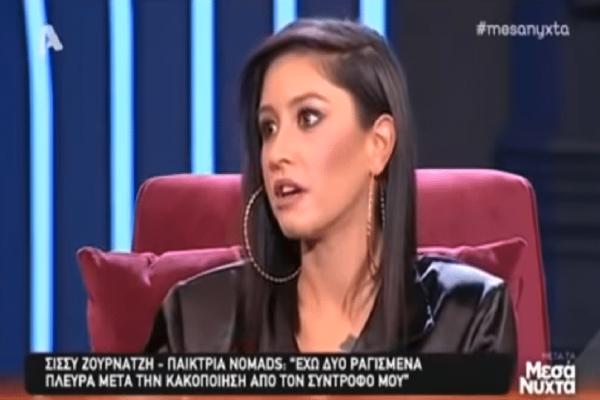 Σίσσυ Ζουρνατζή: Η πρώην παίκτρια του Nomads λυγίζει με την περιγραφή για την κακοποίηση από το σύντροφό της! (Video)
