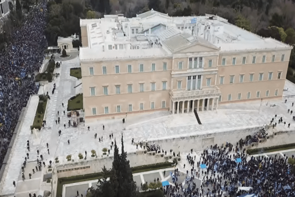 Τελικά πόσο κόσμο είχε το συλλαλητήριο για τη Μακεδονία; - Την απάντηση την δίνει βίντεο από drone!