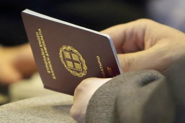 Το ελληνικό διαβατήριο ανάμεσα στα πιο «ισχυρά» στον κόσμο