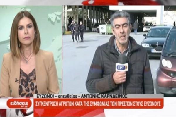 Τεράστια γκάφα της ΕΡΤ με τη Μακεδονία! (video)