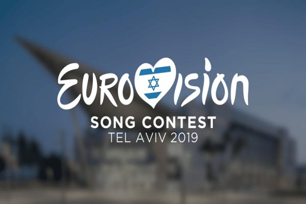 Βόμβα στη Eurovision: Δεν θα γίνει τελικά στο Ισραήλ;