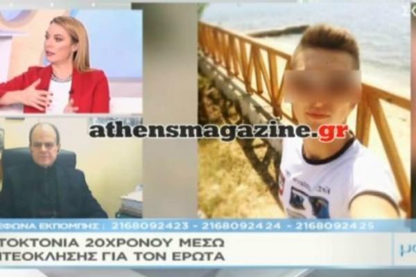 Τραγωδία στην Ξάνθη: Με βίντεο κλήση η αυτοκτονία του 20χρονοτ ποδοσφαιριστή!
