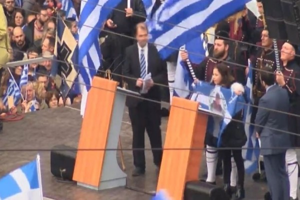 Συλλαλητήριο για την Μακεδονία: Η αδερφή του Κατσίφα έδωσε το