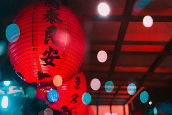 2019 Κινέζικη Πρωτοχρονιά στην Αθήνα