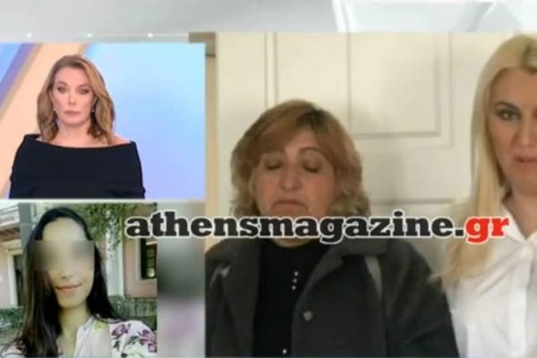 Έγκλημα στην Κέρκυρα: Τι συνέβη με τη σορό της 28χρονης Αγγελικής; (video)