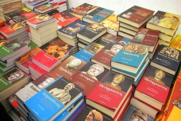 Ξεκινά σήμερα το 23ο Παζάρι Βιβλίου!