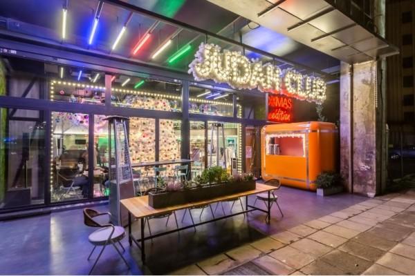 Judah Club – Το αγαπημένο στέκι που συνδυάζει καφέ και shopping!