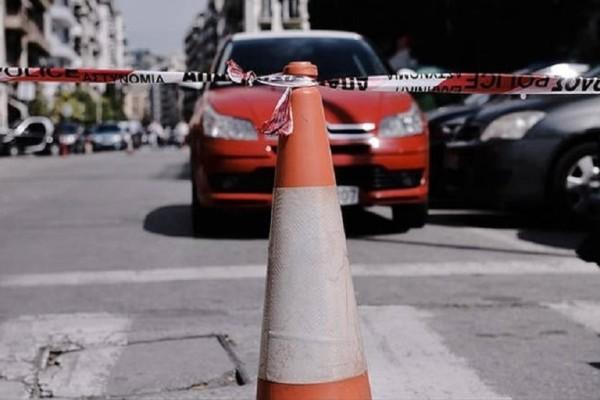 Σας αφορά: Κυκλοφοριακές ρυθμίσεις σε Αθήνα και Πειραιά! - Ποιοι δρόμοι θα κλείσουν;