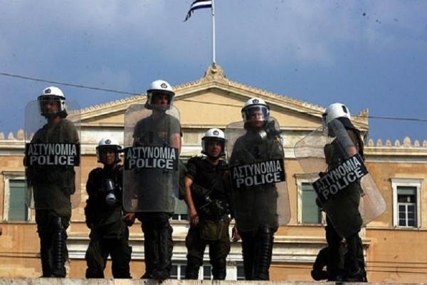 Αστυνομία: