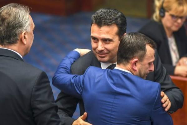 Και επίσημα «Βόρεια Μακεδονία» από τις 15 Φεβρουαρίου