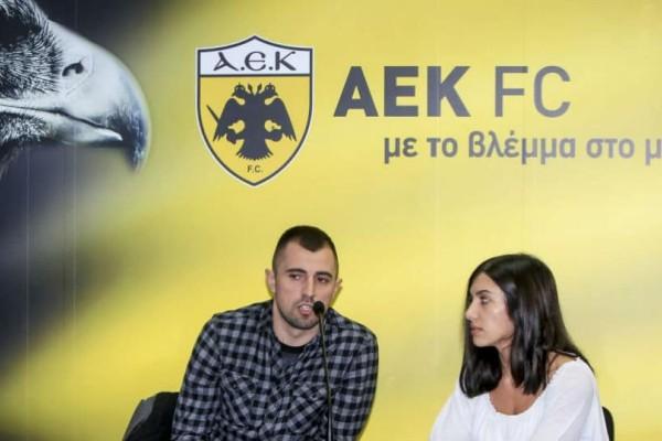 ΑΕΚ: Ανακοινώθηκε η απόκτηση του Κρίστισιτς (video)