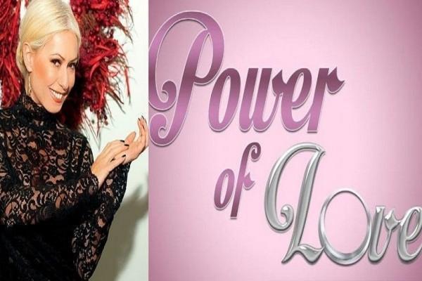 Power of love: Δυσάρεστα νέα για το ριάλιτι του ΣΚΑΙ!
