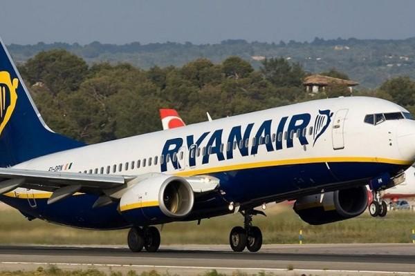 Απίστευτη προσφορά της Ryanair: Ταξιδέψτε Φεβρουάριο και Μάρτιο από 7,98 ευρώ!