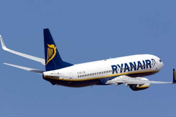 Ryanair: Η