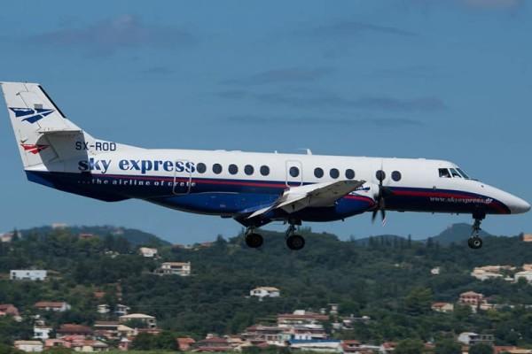 Sky Express: Αεροπορικά εισιτήρια με έκπτωση 50%!