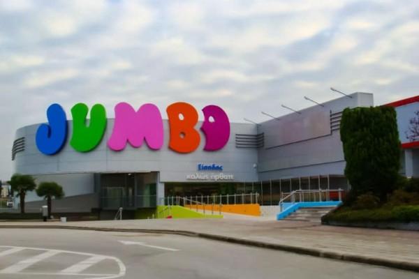 Jumbo: Πρόστιμα ύψους 55.500 ευρώ! Παραβάσεις στο ωράριο των εργαζομένων!