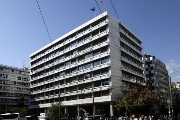 Αποκάλυψη βόμβα: Κάνναβη στο Υπουργείο Οικονομικών!