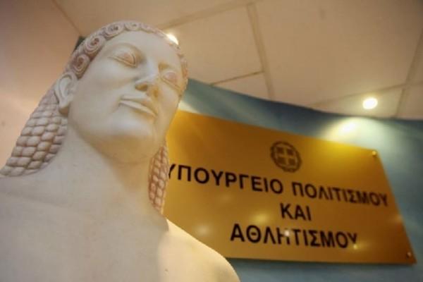 Υπουργείο Πολιτισμού: Σκληρή απάντηση στον διευθυντή του Βρετανικού Μουσείου!