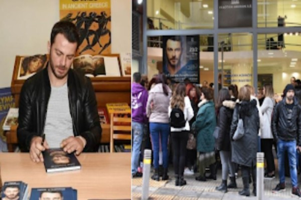 Αντίο Ελλάδα: Ουρές κόσμου έξω από το βιβλιοπωλείο για να τους υπογράψει ο… Ντάνος το βιβλίο του!
