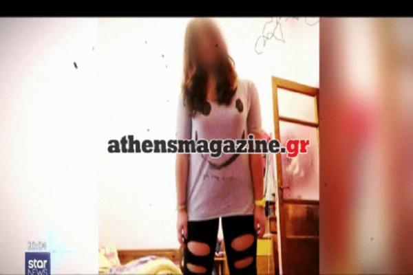 Έγκλημα στη Ρόδο: Σοκάρει η 19χρονη που κακοποιήθηκε και βιάστηκε από τον δολοφόνο της Ελένης Τοπαλούδη! (Video)