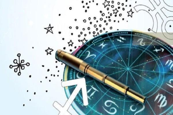 Ζώδια: Τι λένε τα άστρα για σήμερα, Τρίτη 12 Φεβρουαρίου;