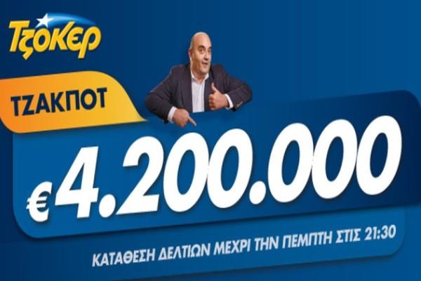 Κλήρωση Τζόκερ 07/02: Αυτοί είναι οι τυχεροί αριθμοί που χαρίζουν 4.200.000 ευρώ!