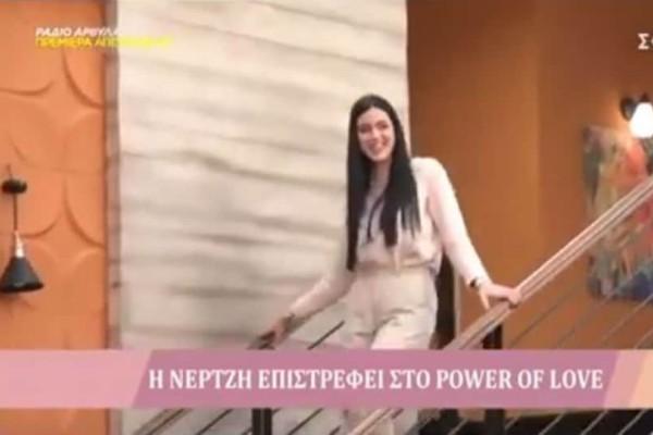 Power of Love: Η επιστροφή της Νέρτζη