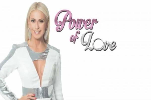 Power Of Love Διαρροή: Αυτός ο παίκτης αποχωρεί την Κυριακή (10/02)!