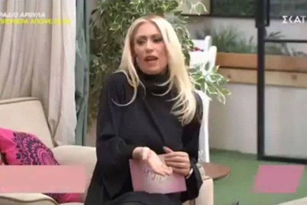 Power of Love: Έξαλλη η Μαρία Μπακοδήμου! Τι συνέβη; (video)