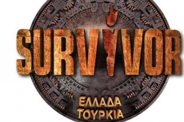 Survivor Ελλάδα-Τουρκία: Δείτε τις πρώτες εικόνες από το σημερινό αγώνισμα! (video)