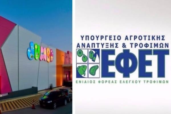 Συναγερμός από τον ΕΦΕΤ: Ανακαλεί άρον άρον δημοφιλές προϊόν των Jumbo!