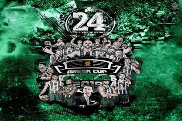 Παγκόσμιο ρεκόρ: 24η συνεχόμενη χρονιά με τρόπαιο για τον Παναθηναϊκό!
