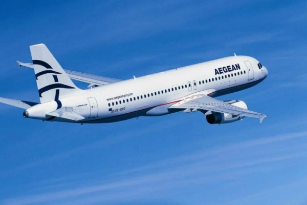 Super προσφορά της Aegean Airlines! Λήγει σύντομα!
