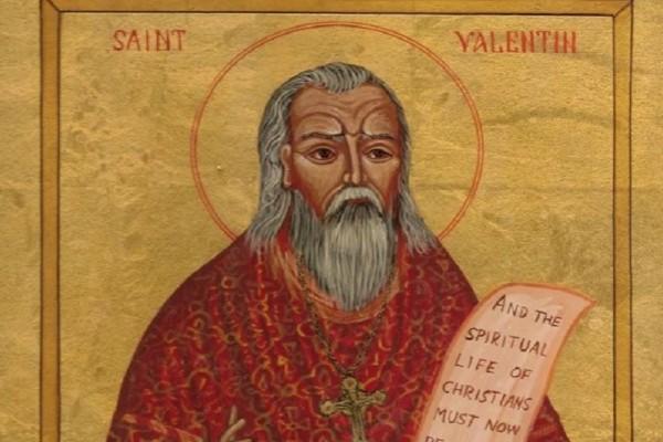 Πώς καθιερώθηκε στις 14 Φεβρουαρίου η Ημέρα των Ερωτευμένων και γιατί ταυτίζεται με τον εορτασμό της μνήμης του Αγίου Βαλεντίνου;
