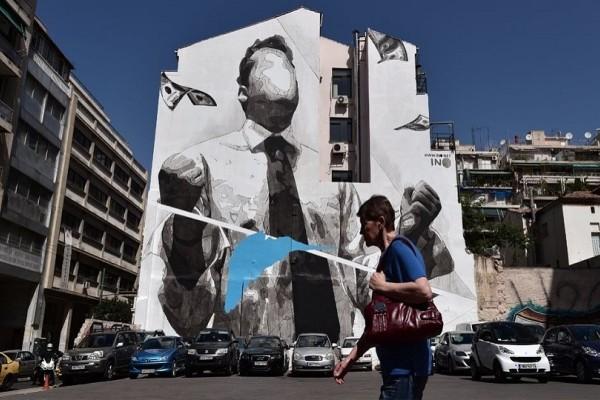 Eurostat: Τέσσερις ελληνικές περιφέρειες στις φτωχότερες 20 της Ευρώπης!
