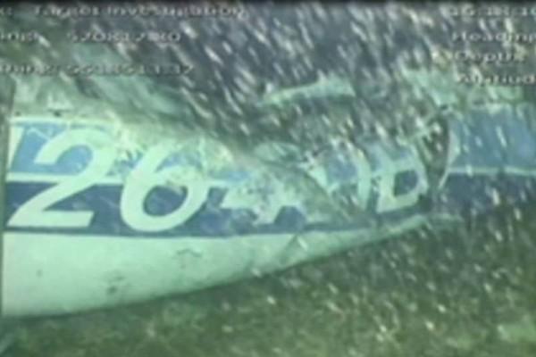 Εμιλιάνο Σάλα: Ανασύρθηκε η σορός που είχε εντοπιστεί στο αεροπλάνο!