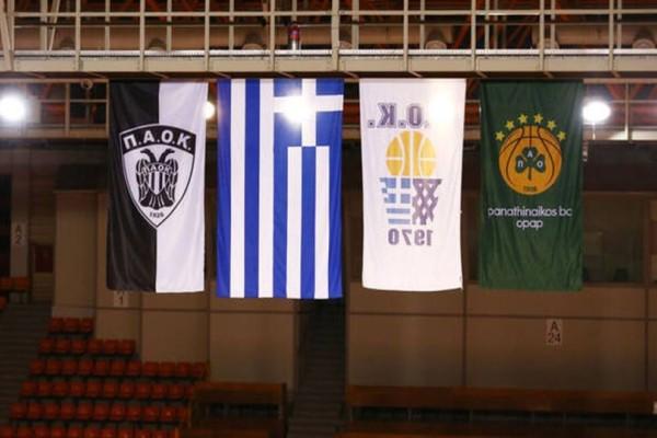 Live εικόνα: Ο μεγάλος τελικός Κυπέλλου: ΠΑΟΚ - Παναθηναϊκός!