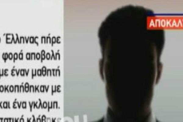 Ελένη Τοπαλούδη: Μαρτυρίες - φωτιά από τους καθηγητές του Ροδίτη! (video)