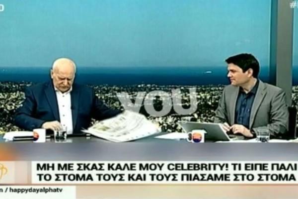 Ταύρος ο Γιώργος Παπαδάκης: Aπίθανο πέσιμο σε τηλεθεατές της εκπομπής του! Άρχισε να...