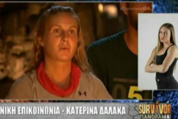 Κατερίνα Δαλάκα: Οι πρώτες δηλώσεις πριν φύγει για Survivor!