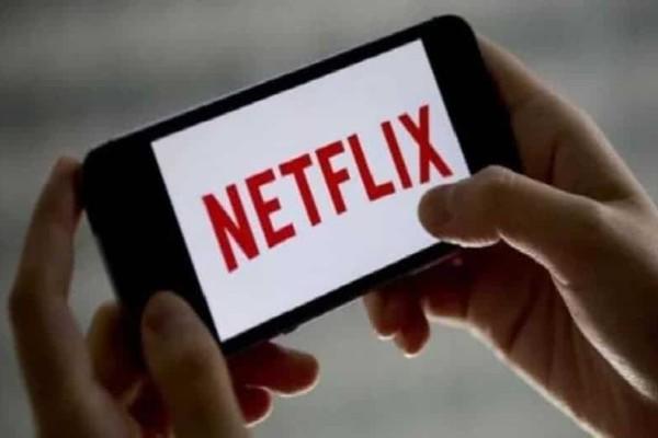 Το Netflix κάνει τη ζωή μας ευκολότερη με τις